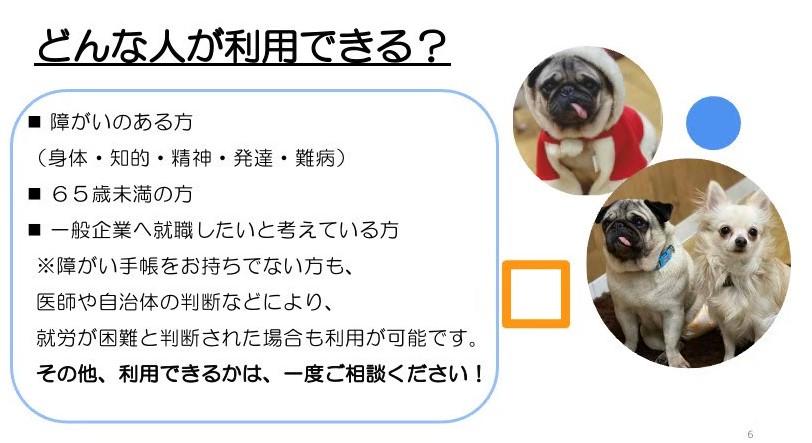 line_476973279195287 (2).jpg