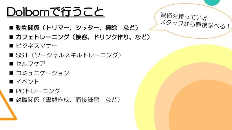 line_476973862573307 (3).jpg